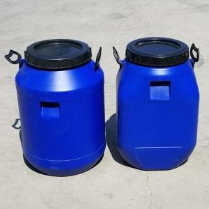 50升塑料桶50公斤塑料桶