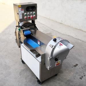 韭菜切段機商用雙調速電動切菜機多功能切大蔥芹菜蒜苔切段