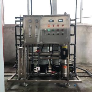 广德纯水机厂家|工业反渗透水处理设备|安徽达方环保