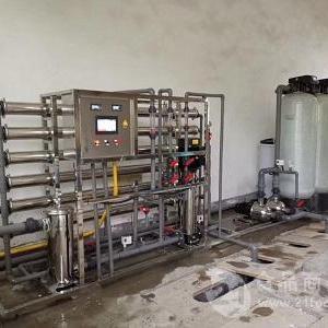 安徽池州纯水设备厂家|达方环保公司|反渗透水处理设备净水器