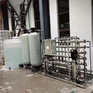 安徽合肥纯水设备|达方环保公司|电镀工业纯水机