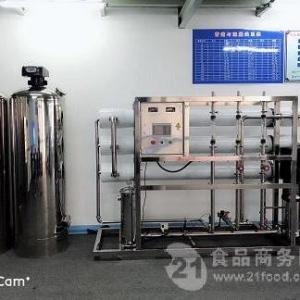 淮南工业纯水机|安徽达方环保|水处理设备净水器