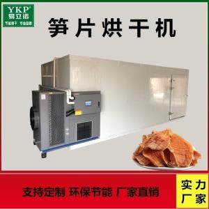 竹笋烘干机设备价格