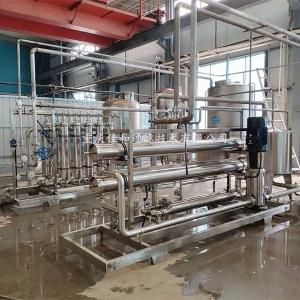 河北河南苹果汁澄清设备供应-果汁过滤机-浓缩苹果汁生产设备