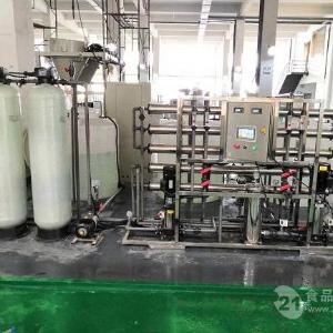 马鞍山水处理设备厂家|工业纯水机设备|安徽达方环保