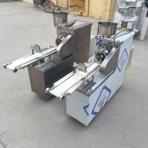 小本创业机械 仿手工全自动淋油切断麻花机 赠送配方