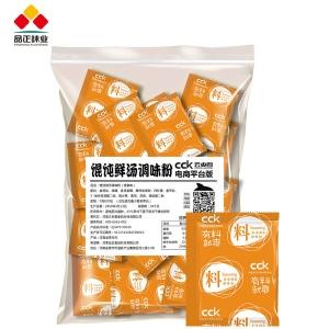 工厂直供馄饨鲜汤调料 吉祥小馄饨调料包 浓缩馄饨汤底料包
