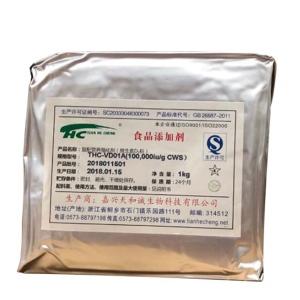维生素d3 营养强化剂 生产厂家
