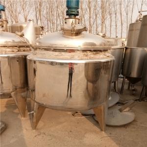 专业出售二手酸奶发酵罐