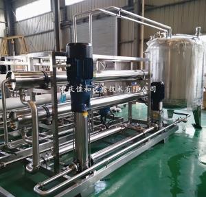 天然色素提纯浓缩集成系统-栀子黄色素-萝卜红色素生产设备