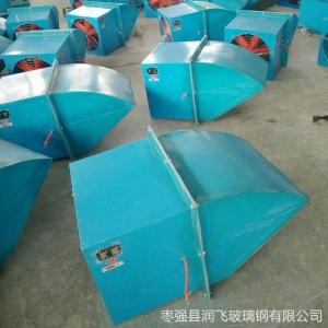防腐防爆邊墻風機WEX-450EX4-0.37壁式排風機 邊墻式軸流風機