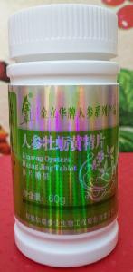 金立华人参牡蛎黄精片价格