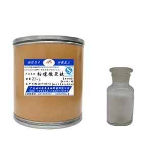 供应柠檬酸亚铁 食品级 食品添加剂 柠檬酸亚铁 营养强化剂
