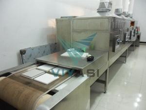 紙板書烘干機