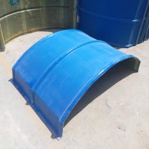 B1600輸送機防雨罩玻璃鋼材質防雨護罩標準尺寸報價
