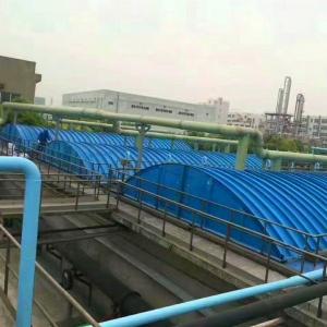 陜西污水池防雨棚 密封水池玻璃鋼防雨罩 污水池集氣罩