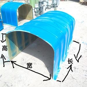 玻璃鋼輸送機防雨罩