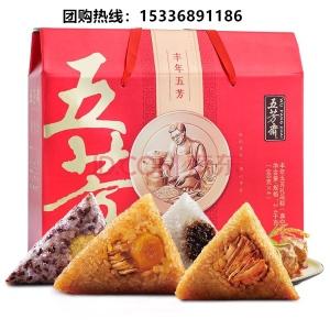 广西南宁柳州五芳斋总代理,五芳斋粽子团购
