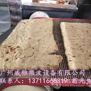 貴州豆腐膨化設備