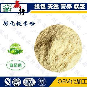 食品级 膨化糙米粉