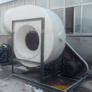 化工廠玻璃鋼風機型號齊全玻璃鋼離心風機廠家