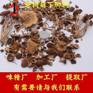 茶樹菇碎茶樹菇下腳料原料輔料食用菌下腳料佐料包子餡料干貨批發