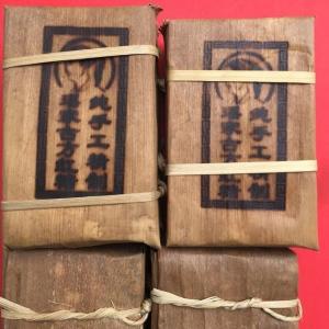 彝山香批发版纳特产瑶族古法手工红糖500克装黑糖生产销售