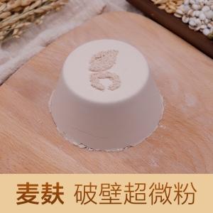 麦麸超微粉