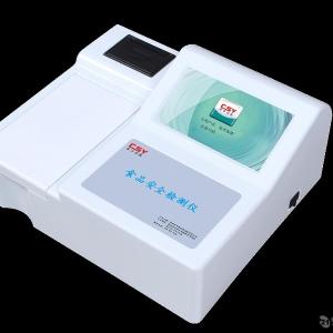 手持式山梨酸鉀檢測儀