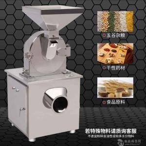 食品厂专用超细大米涡轮粉碎机图片