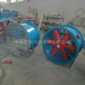 玻璃鋼軸流風機T35-11-10-7.5kw軸流風機廠家在線報價