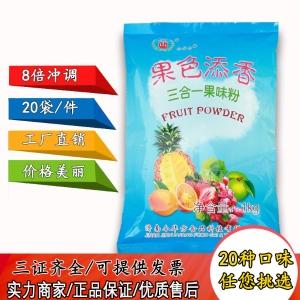 今華方 速溶三合一奶茶粉 1kg/袋