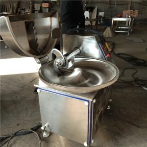 義康牌40型斬拌機  多功能切肉機