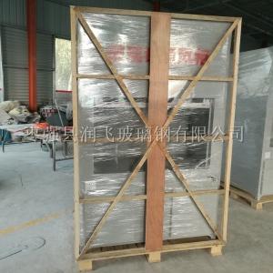 陜西玻璃鋼通風柜TF-A15\A12 防爆通風柜生產廠家