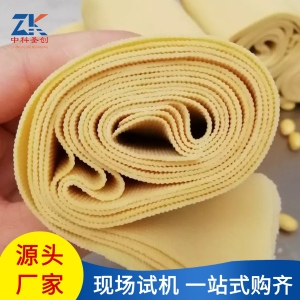 豆腐皮机生产线设备