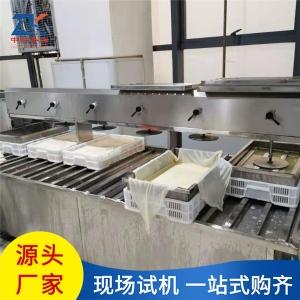压豆腐的机器 不锈钢商用豆腐机 豆腐机生产厂家