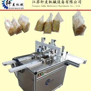 軒麥ZD-300全自動面包包裝機