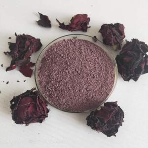 墨红玫瑰头茬花冠粉 价格云南墨红玫瑰原粉 萃取粉 100目厂家
