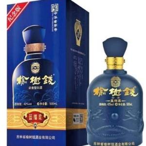 榆樹錢酒(藍綿柔)新酒價格