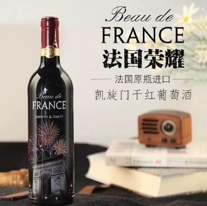 凱旋門新品法國榮耀紅葡萄酒廠家價格