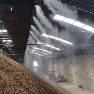 生产车间喷雾降尘设备