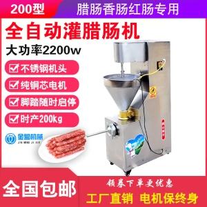小成本全自动腊肠灌肠机 肉制品加工厂专用设备小型香肠灌肠机