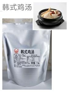 天威食品-韩式参鸡汤