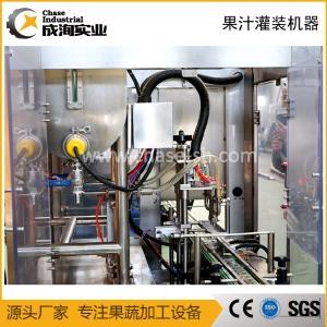 灌装包装机器