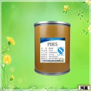 5型磷酸二酯酶 一手货源