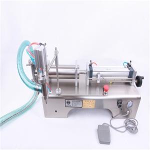 洗手液灌装机 农药乳油灌装机