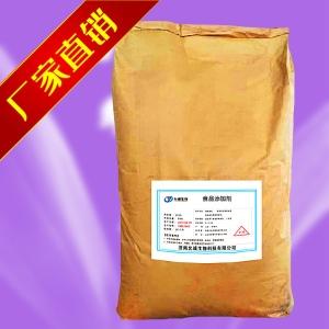 硅鋁酸鈉 食品級硅鋁酸鈉抗結劑 允誠直銷