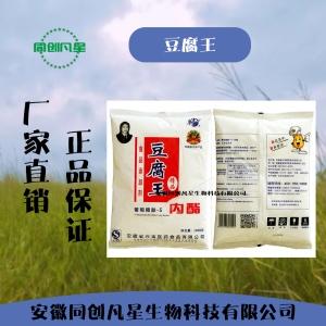 安徽供应豆腐凝固剂 葡萄糖酸内酯 豆腐王