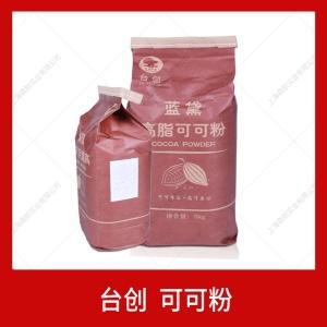 蓝黛高脂可可粉5kg 烘焙巧克力粉5kg/包 原戴菲小鹰 脏脏包