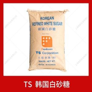 TS 韩国白砂糖30 kg 蛋糕用细砂糖白砂糖烘焙用糖 ts韩糖大韩制糖